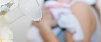 Стафилококк молоко